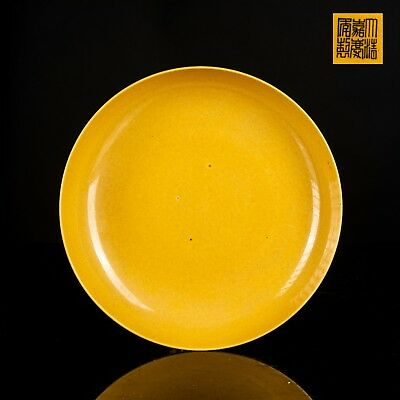 19th Chinese Antique Jiaqing Mark Yellow Glazed Plate CB1473AU