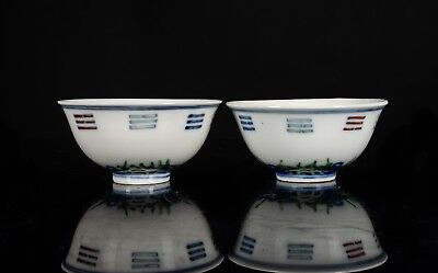 A Pair Of Kuangxu Period Chinese Antique Doucai Cups CB1478AU