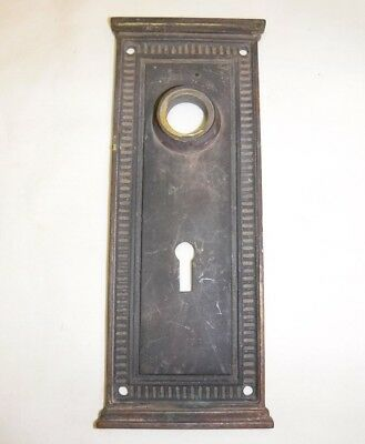 Antique Solid Brass Sargent Back Door Plate
