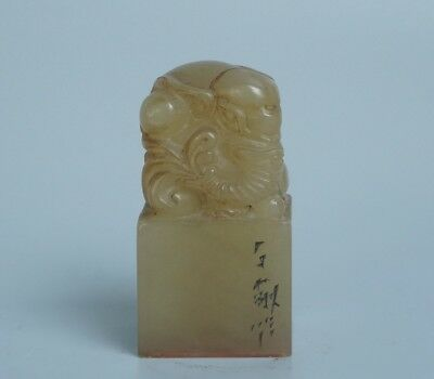 Chinese Exquisite Hand-carved Elephant carving Shoushan Stone seal