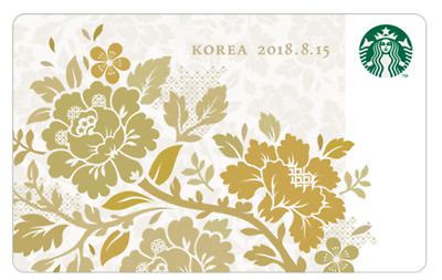 Starbucks Korea 2018 Limited Edition 2018 Korea Card
