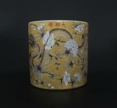 Antique Chinese Porcelain Famille-Rose Brush Pot Yongqingchangchun Mark-dragon