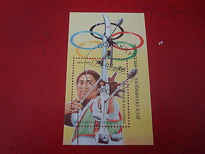 Guinea - 1995 Olympics: Archery - Minisheet - Unmounted Used - Ex. Condition