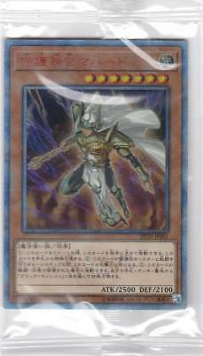 SALE Yu-Gi-Oh Palladium Oracle Mahad 20TH-JPS01 20th Secret Rare Japanese Yugioh