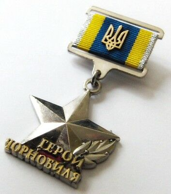 Hero of Chernobyl Ukrainian Medal Participant in Liquidation + Doc