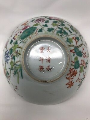 Estate Old House Chinese Antique Porcleain Bowl It Marked Signed Asian China