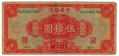 1928 Central Bank of China $50 Scarce