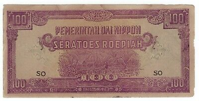 1945 Japanese Occupation Indonesia - $100 Seratoes Roepiah Serif Prefix - Scarce