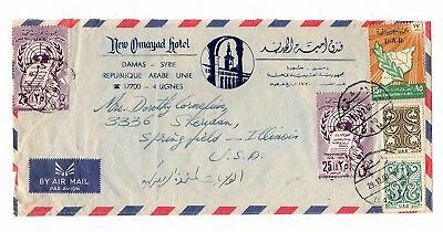Syrie - Postally Used Hotel  Cover To Usa  -  Franking Stamps Lot (Syr 05)