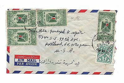 "Syria - EGYPT Postally used cover ""AMMAR EL HOSN"" CANCEL - RARE LOT (SYR - 15)"