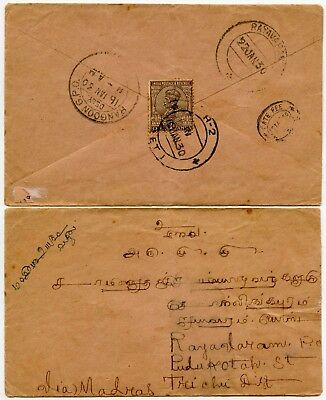 BURMA LATE FEE DETAINED OVAL + R2 SET 1 CANCEL on ENVELOPE 1930