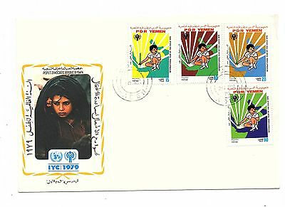 SOUTH YEMEN - FIRST DAY COVER  - IYC - CHILDREN   SET -  Lot ( YEM - 07)