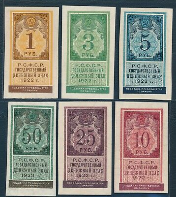 Russia.1-50 rubles.1922.Total 6 notes.