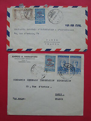 SYRIA 2 covers 1947 stamps ALEP ALEPPO DAMAS to FRANCE