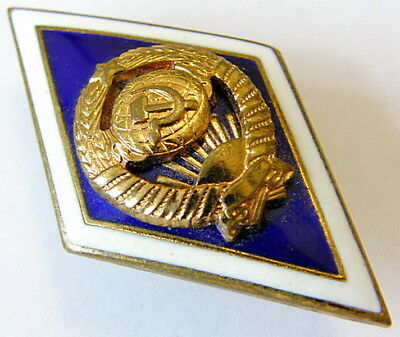 University Graduation USSR Russian Vintage Brass Badge, Original