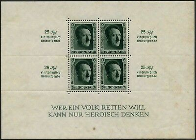 GERMANY 1937 EXHIBITION MINIATURE SHEET MINT 3rd REICH