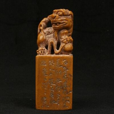 Chinese Exquisite Hand-carved brave troops Text carving Shoushan Stone seal