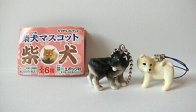 "Lot of 2 Black White Shiba Inu dog gashapon figures toys keychain gacha 1"" puppy"