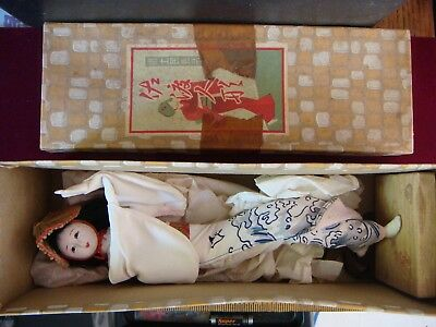 Antiques Japanese Doll Late 19 To Early 20C Original Box 9 Inches Very Rare