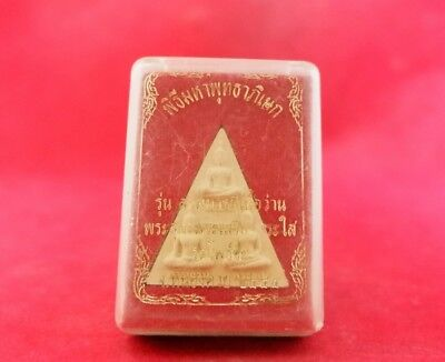 Phra Suk-Serm-Sai Happy Help Great Best Success Thai Amulet Wat Pochai B.E.2554