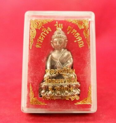 Phra Kring Puttakhun, By LP TIM Silver Plated B.E.2511 Thai Amulet #2