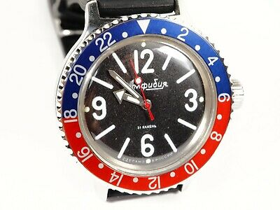 New Bezel With Red Blue Insert for Vostok Amphibian and Komandirskie