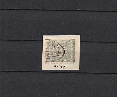 "Turkey Ottoman Empire  SYRIA  ""HALEP "" CANCEL  POSTALLY USED STAMP LOT (TUR 152)"