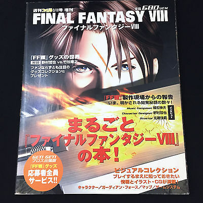 Final Fantasy VIII 8 Guide Book / Japan Game Play Station Free Shipping