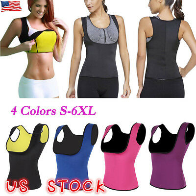 US Hot Sweat Sauna Body Shaper Women Slimming Vest Thermo Neoprene Waist Trainer