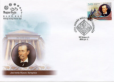 Hungary 2018 FDC Treasures Hungarian Museums V 1v Cover I Artefacts Art Stamps