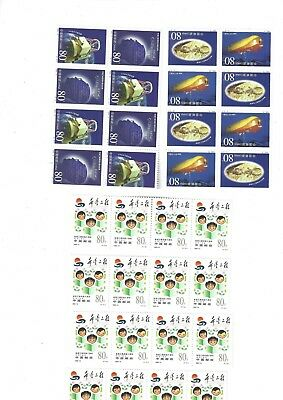 Lot Of Mint Stamp Stamps China