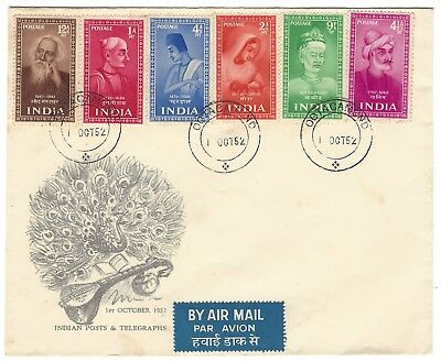 IndiaFirst Day Cover 1952 Poets & Saints