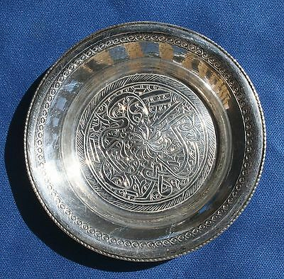1938 Egyptian Sterling Silver Hand Chased Ornate Pin Dish
