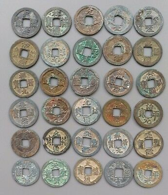 30 Mixed Ancient Chinese North Song Dynasty Coins(960-1127)-8 Varieties-VF!