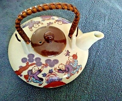 Antique Japanese Satsauma  Mini Teapot