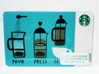 Starbucks The new mint condition that there is no official Starbucks card