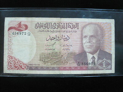 Tunisia 1 Dinar 1980 Tunisie 86# Bank Currency Money Banknote