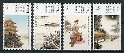 Taiwan China 2018 MNH Classical Poetry 4v Set Cultures & Traditions Stamps