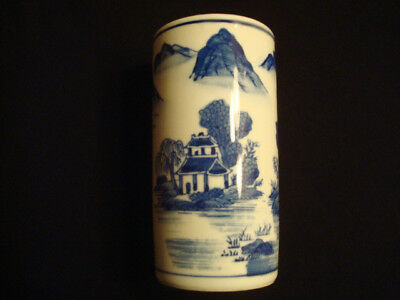 Chinese Blue White Brush Pot Asian Vintage Antique Hand Painted Japanese