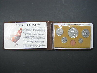 Singapore 1981 Mint Set 6 Coin BU Rooster Zodiac 1 5 10 20 50 Cent $1 Folder 28#