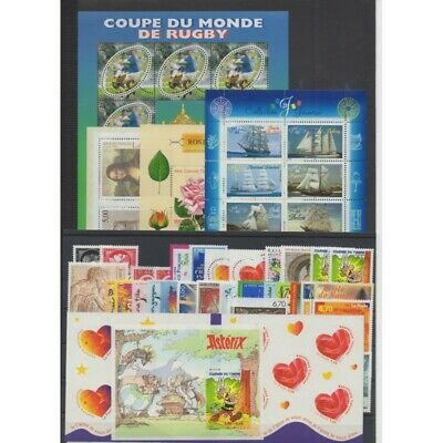 France - 1999  - No 3211/3293 et BF24/BF26 et BC3221A