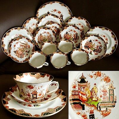 "Rare Antique Victorian 18 Piece Blair Bone China ""Oriental"" Tea & Cake Set"