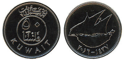 Kuwait 50 Fils, 4.5 g Stainless Steel Coin, 2016 - 1437, Sailing Ship, Flag