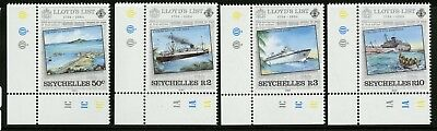 Seychelles  1984  Scott # 538-541  Mint Never Hinged Set