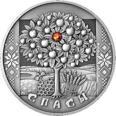 Belarus 2009 SPASY Festivals and Rites, 20 rubles 1 oz Silver Synthetic crystal