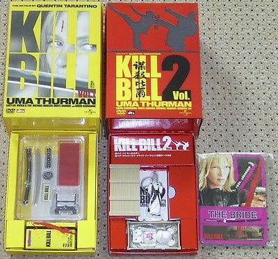 Kill Bill - Vol. 1+2: Premium Limited Collector's Edition Box-Sets (I+II/Japan)