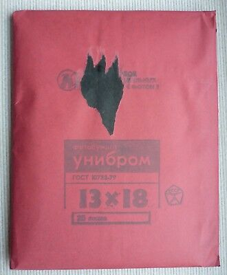 Vintage Russian PHOTOGRAPHICPAPER Unibrom 13x18 cm 25 sheets