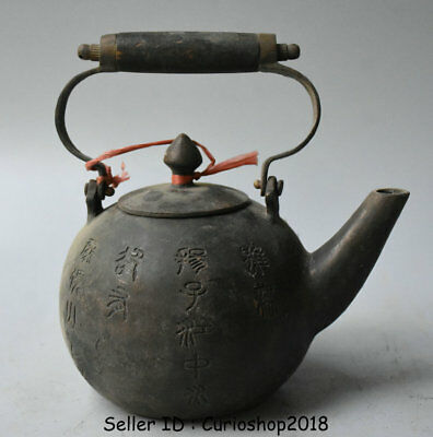 """7.2"""" Antique Old Japan Iron Dynasty Palace People Words Portable Wine Pot Teapot"""