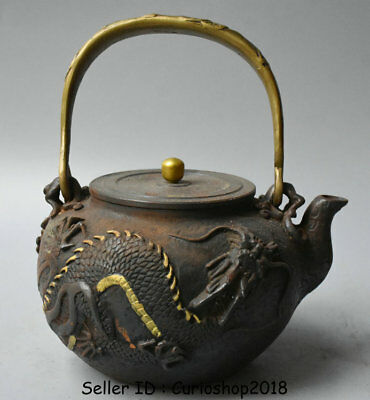 "8"" Marked Old Japan Iron Dynasty Palace Emboss Dragon Portable Wine Pot Teapot"