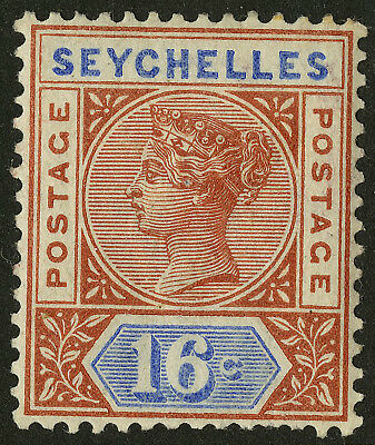 Seychelles  1890-1900  Scott # 12a  Mint Very Lightly Hinged